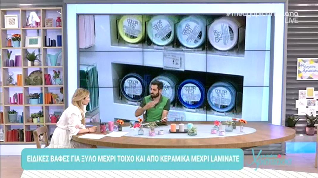 Leroy Merlin On Me Agape Christiana Tv Show Prpartners
